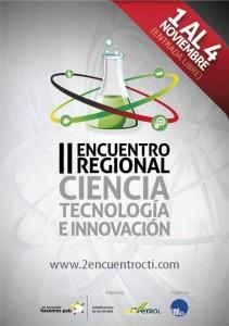 El encuentro se realiza en distintas instituciones educativas de la ciudad.