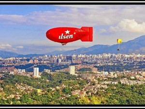Un dirigible de 45 metros recorre los cielos santandereanos en una aventura novedosa.