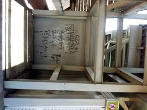 La comunidad pide que Metrolínea ponga en funcionamiento el ascensor.  - Suministrada/GENTE DE CAÑAVERAL