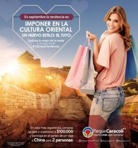 Los clientes del centro comercial podrán participar en este sorteo para conmemorar la fecha del Amor y la Amistad.  - Suministrada/GENTE DE CAÑAVERAL