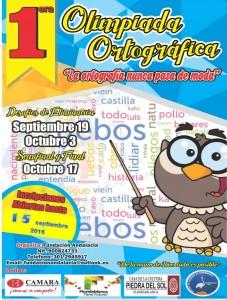 Mediante estos encuentros educativos, se busca incentivar la práctica de lectoescritura en los jóvenes de los colegios del sector.  - Suinistrada/GENTE DE CAÑAVERAL