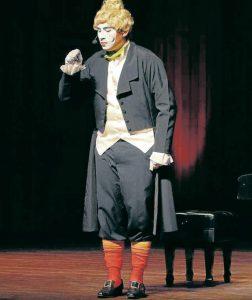 Los conciertos didácticos están dirigidos especialmente a los estudiantes de la ciudad, para despertar su curiosidad y que descubran la magia del piano. - Suministrada/GENTE DE CAÑAVERAL