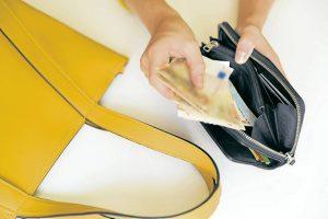 Los residentes de la propiedad horizontal deben pagar mensualmente cuotas de administración que deben ser invertidas en lo que establece la norma.  - Banco de Imágenes / GENTE DE CAÑAVERAL