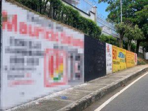 Los murales que están pintando sobre la vía que de Cañaveral conduce a la paralela han generado malestar entre la comunidad del sector. - César Flórez /GENTE DE CAÑAVERAL