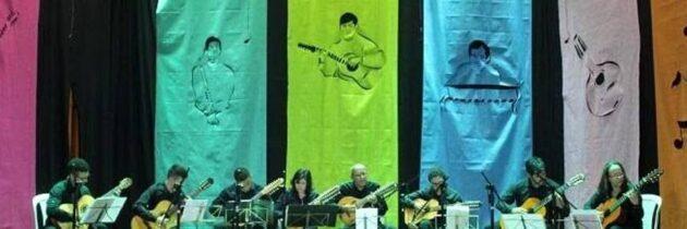 UPB abre convocatoria para Festival de Música