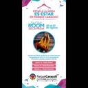 Show Room en Caracolí